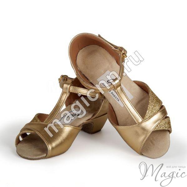 Бальные рейтинговые туфли