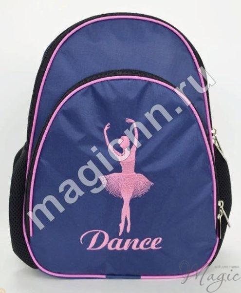 Рюкзак для балета